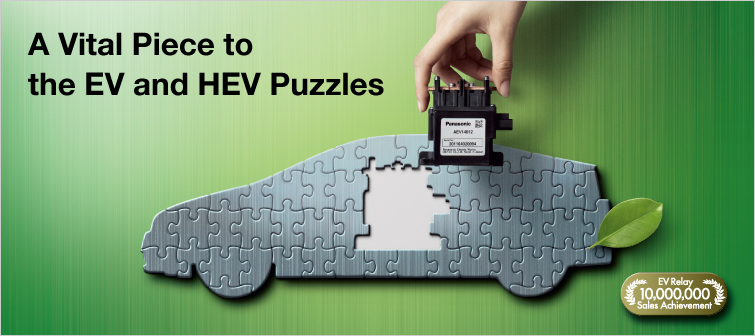 A Vital Piece to the EV and HEV puzzles.
