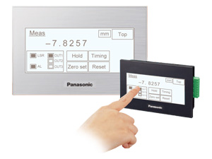 HMI screen for the HL-G1 series