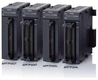 Pulse output units