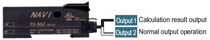 Bir amplifikatörde iki çıkışın hesaplanması