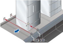 Beam axis alignment made easy with a high luminance spot beam [CX-423]