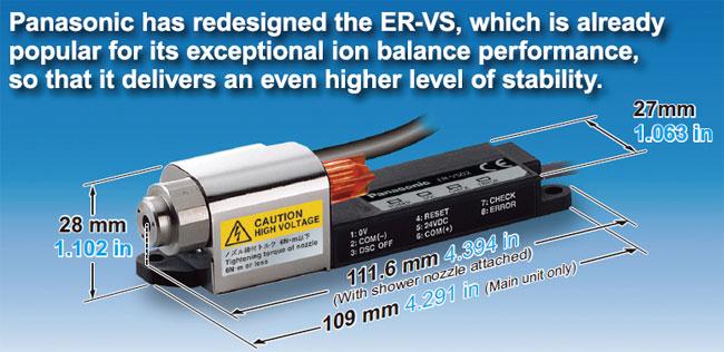 ER-VS02