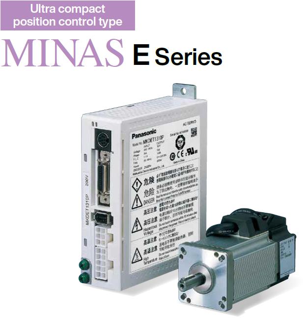 MINAS E Series