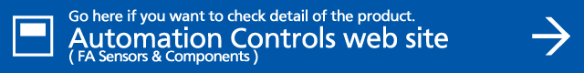 Automation Controls Website