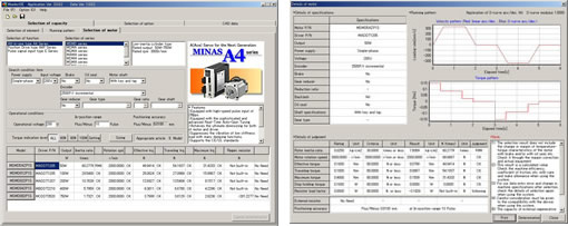 Motor capacity selection software for AC Servo Motors