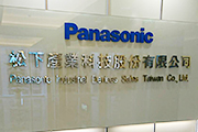 Panasonic Electric Works Sales Western Europe B.V.
