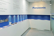 Panasonic Industrial Devices Sales (Thailand) Co., Ltd.
