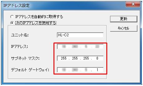 検査・判別・測定用センサ(変位センサ) No.2 HL-C2 Ethernet通信(その ...